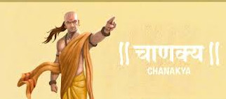 Chanakya Hindi Serial Volume 6 of 8